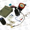 XiniX Alarm systeem Fosti Touring Retro Inclusief: Afstand bed.1